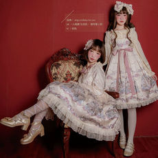 Sing a lullaby for you lullaby first back - small high waist jsk lolita dress lolita