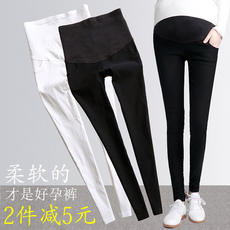 Large yards pregnant women pants spring and autumn wear long pants thin section nine points pencil care belly feet summer pregnant women leggings black