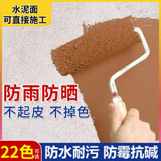 Exterior wall paint outdoor latex paint white self-brushing bathroom waterproof sunscreen durable color paint exterior wall paint