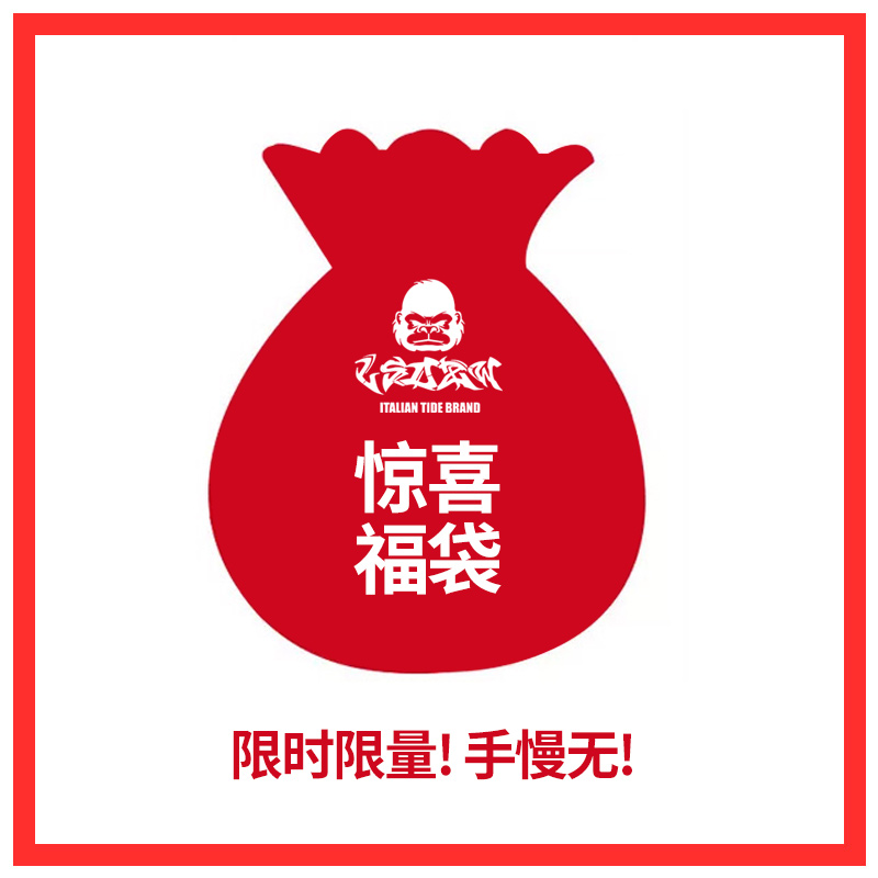 LSDZW/雷萨顿威精选福袋大礼包秋装毛衣针织衫衬衫T恤牛仔裤