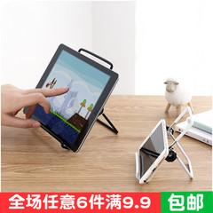 通用型可旋转折叠手机架金属iPad平板懒人支架桌面看直播便携架子