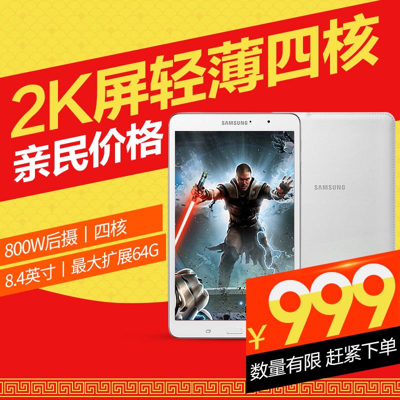Samsung/三星 SM-T320 8.4英寸WIFI 4核16GB超薄高清安卓平板电脑