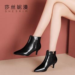 小短靴女2018春秋新款真皮尖头马丁靴chic百搭女靴子中低跟皮单靴