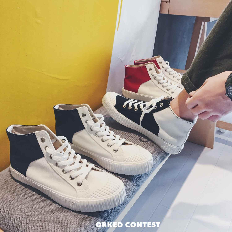 2018秋季新款男士运动板鞋韩版青少年高帮鞋学生休闲鞋潮流帆布鞋