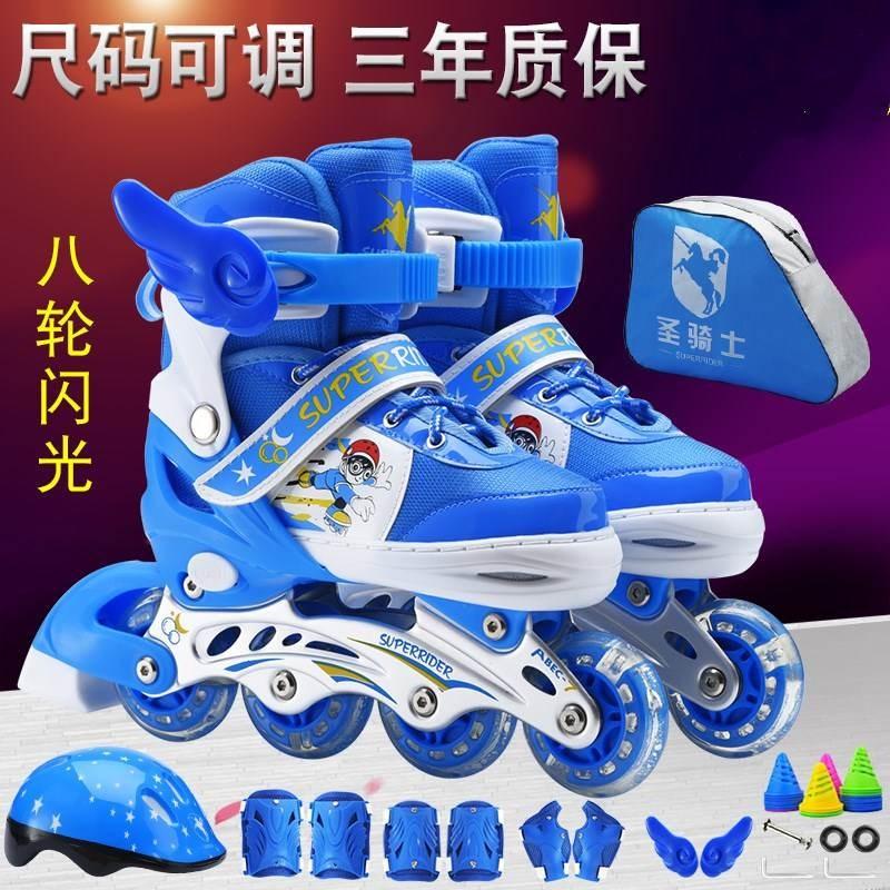 直排儿童可调男童女童闪光轮滑鞋鞋子旱冰鞋初学者滑轮全套溜冰鞋