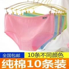 10条装内裤女棉质面料中高腰短裤透气女士内裤全棉无痕裤。