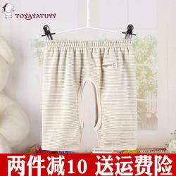 宝宝开档短裤婴儿开裆裤夏装男女儿童裤子薄款夏季童装彩棉裤子