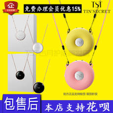TST vibrating the same paragraph portable air purifier children's necklace in addition to smog negative ion anti-formaldehyde second-hand smoke