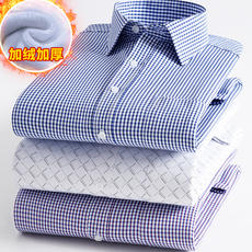 Winter men's warm shirt middle-aged plus velvet thick small plaid shirt male business casual dad wear bottoming shirt
