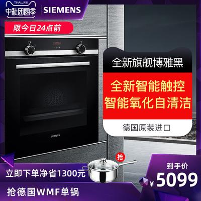 西门子SN53E531TI洗碗机怎么样是什么牌子