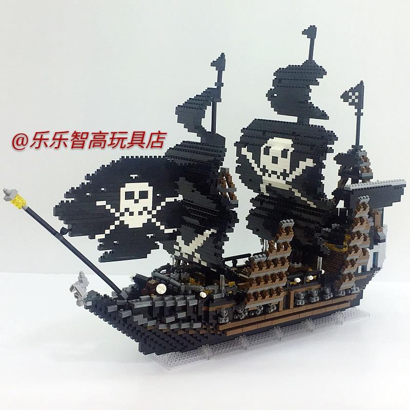 微型积木小颗粒成人益智拼装黑珍珠号加勒比海盗船玩具男孩高难度