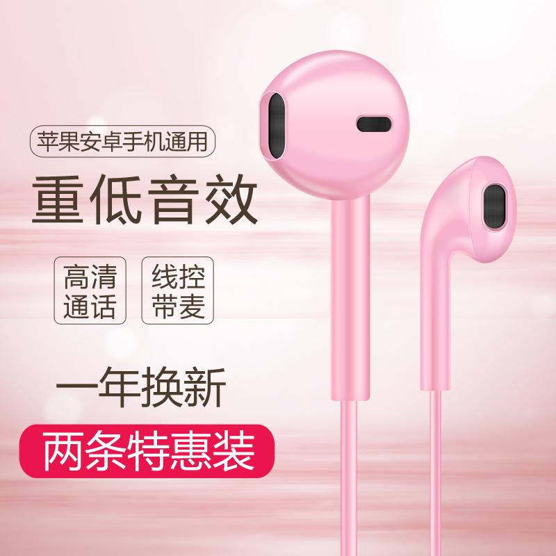 耳机入耳式oppo华为小米vivo苹果安卓手机通用男女生可爱线控带麦重低音炮原装正品创意电脑有线r11r9s耳塞x9