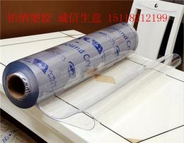 透明PVC水晶桌垫 PVC透明薄片 PVC软胶 PVC卷材 高透明PVC硬塑料