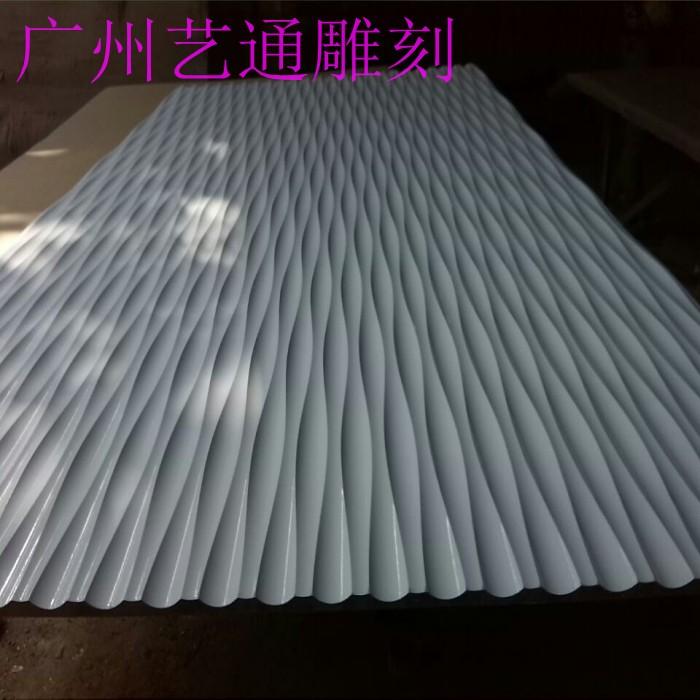 【波浪板生产厂家 】大直纹波浪板立体波浪板波纹板装饰板