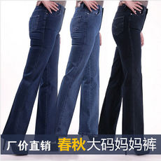 Middle-aged women's elasticity high waist middle-aged men straightening and fertilizer increase code mother pants female jeans casual trousers