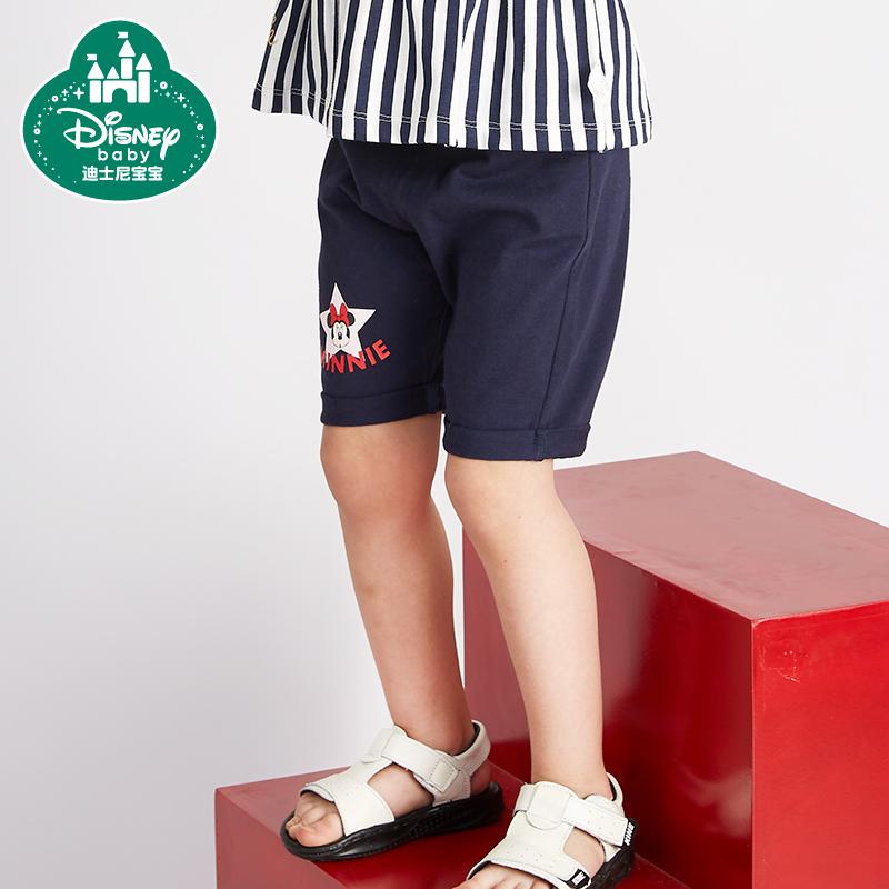 迪士尼童装短裤迪斯尼女童针织基础中裤中小童2018新款裤子婴幼童可领取领券网提供的5元优惠券