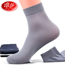 Langsha men's stockings summer thin socks ice silk deodorant breathable socks summer thin socks men's stockings
