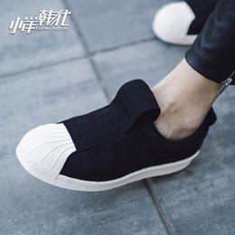 【小洋】Adidas Superstar 三叶草一脚蹬贝壳头板鞋BY2949 BY9137