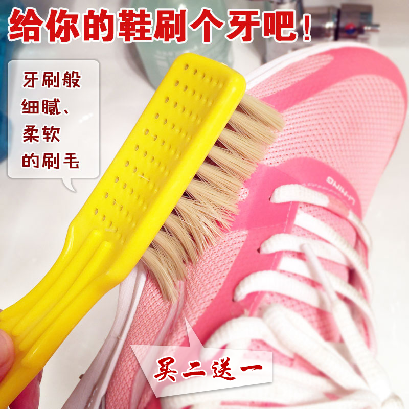 高级尼龙超细软毛鞋刷子洗衣刷清洁刷板刷长柄牙刷毛刷子衣领子