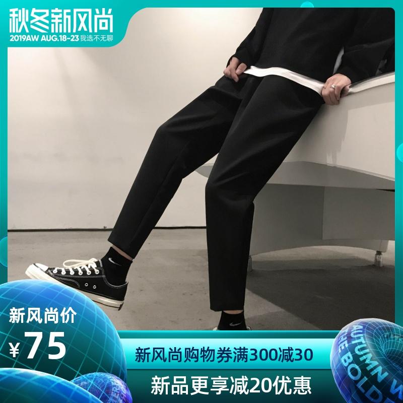 夏季薄款裤子男坠感阔腿裤直筒宽松休闲九分裤百搭运动裤男士西裤