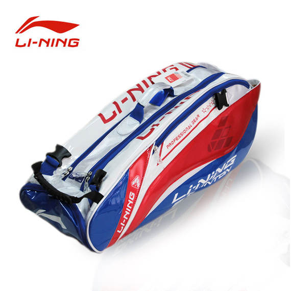 New Li Ning badminton bag authentic men and women shoulder shoulder portable 6 stick large capacity badminton racket bag