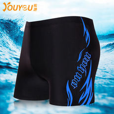Youyou new men's swimming trunks flat angle Hot spring large size professional swimming trunks tide fashion swimsuit male swimming equipment