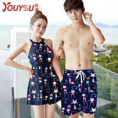 Youyou lovers swimwear 2018 new swimwear seaside resort hot spring men's beach pants three suits swimwear