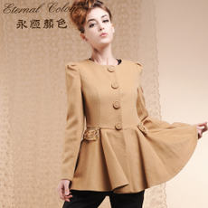 Eternal Color Fashion Slim Long Woolen Coat F32122
