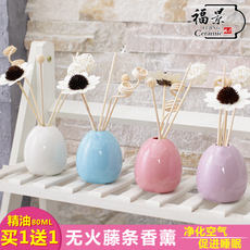 Lovely indoor creative room bedroom living room no fire aromatherapy set modern home decorations ceramic small ornaments