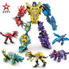 星钻恐龙积木拼装插小男孩玩具益智变形金刚5机器人6礼物8岁legao