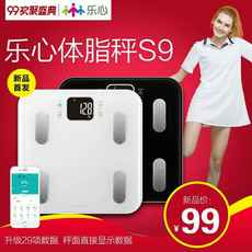 Happy heart fat scale S9 home electronic scale intelligent health weight scale adult accurate body fat scale