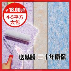 Color cashmere wall clothing fiber coating plant mud self-brushing home TV background wall waterproof eco-friendly living room bedroom