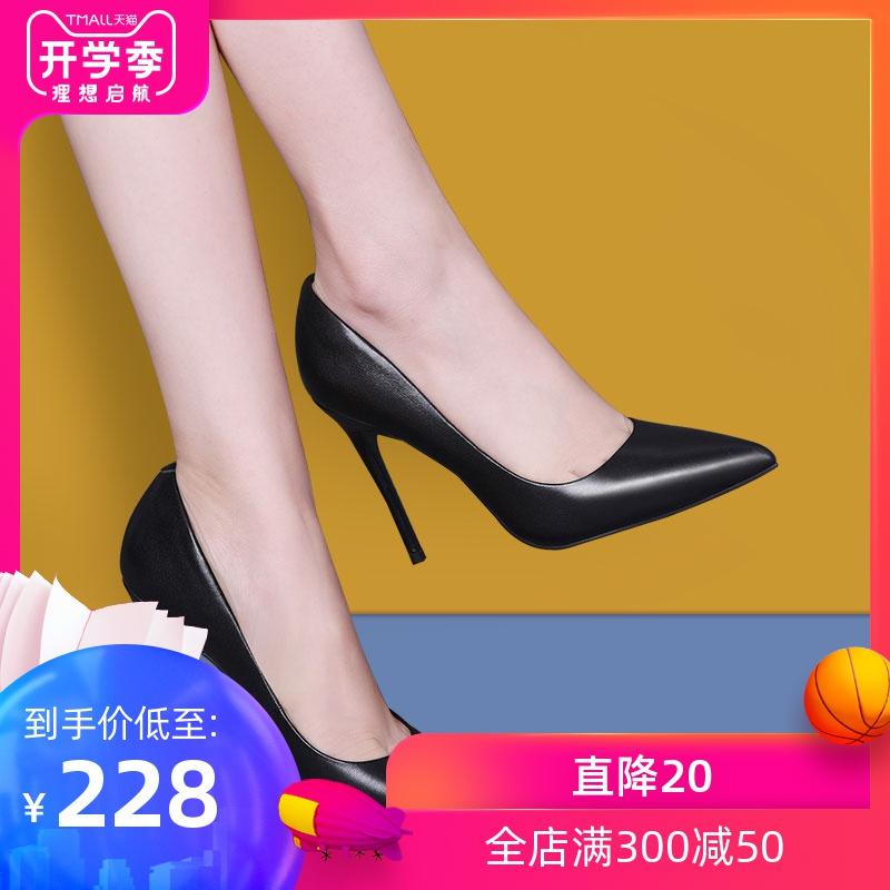 柏丝图10cm超高跟鞋女鞋2019秋季新款真皮鞋细跟红色百搭黑色单鞋