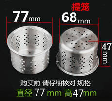 Stainless steel sink basket water filter net cage drain lid kitchen sink sink basin filter