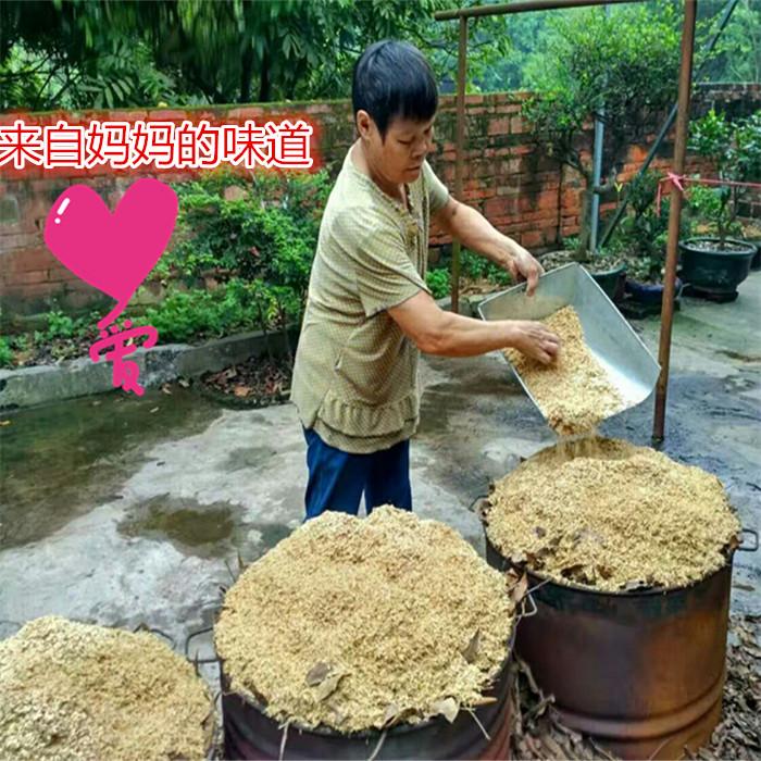 广东梅州客家黄酒娘酒产后月子酒糯米酒农家自酿火炙甜酒5斤包邮