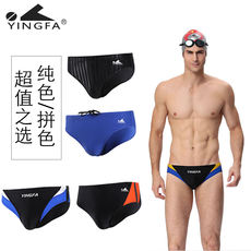 British hair triangle swim trunks male adult training competition sports racing drag reduction quick-drying fashion with drainage line