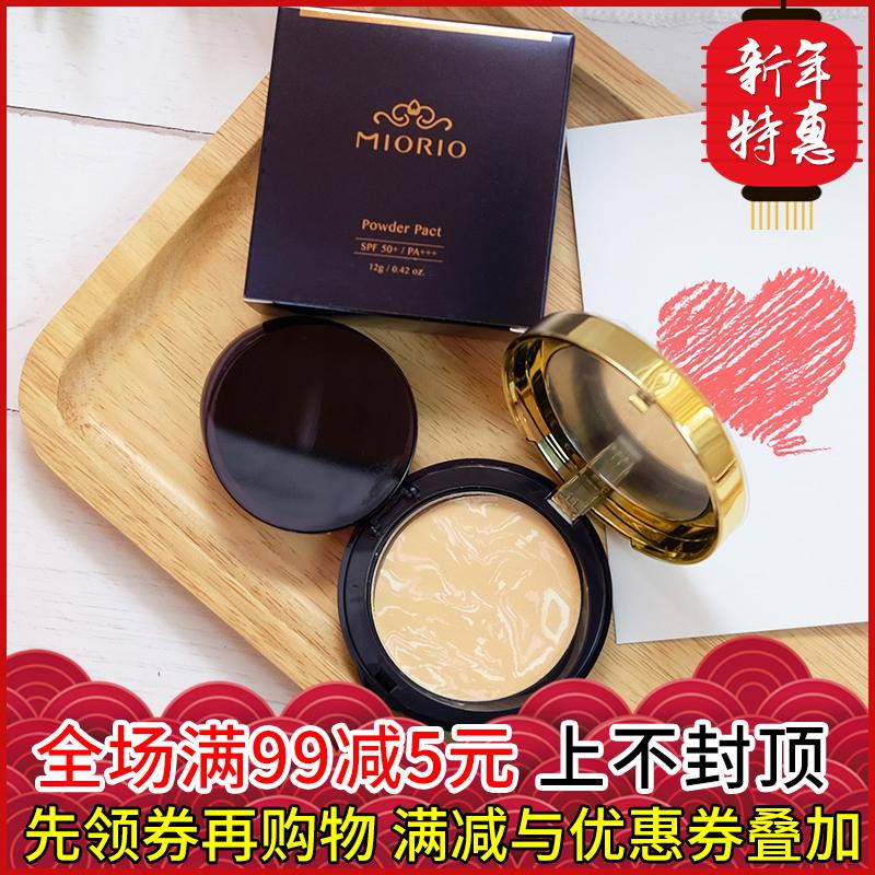 韩国米澳拉黄糖粉饼 干湿两用 遮瑕定妆女士粉饼持久控油防水
