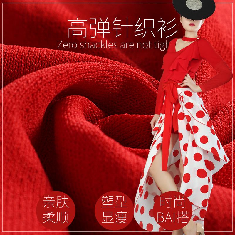 短袖T恤女2018新款夏季新chic早秋红色性感V领挂脖上衣冰丝针织衫