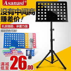Music stand lifting and lowering music stand big music stand guzheng erhu guzheng music stand guitar violin music table