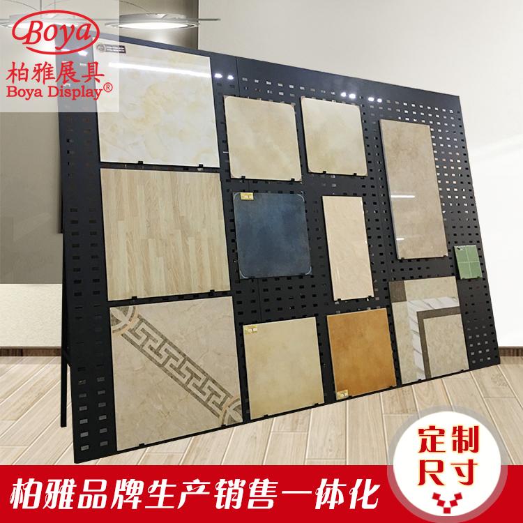 柏雅瓷砖展架 冲孔板洞洞板展示架600800木地板石材样品展示架300