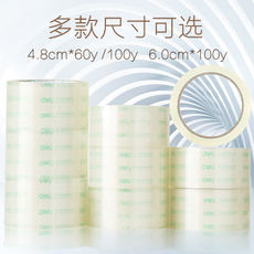 Effective transparent sealing tape packaging tape strong sealing with large tape wide sealing wholesale office supplies
