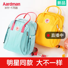 Adelman Mummy bag shoulder multi-function large capacity female 2018 new fashion baby out mother mom and baby package