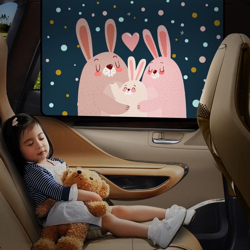 帅贝特汽车遮阳帘车内车窗防晒隔热挡磁性自动伸缩车用侧窗遮光板