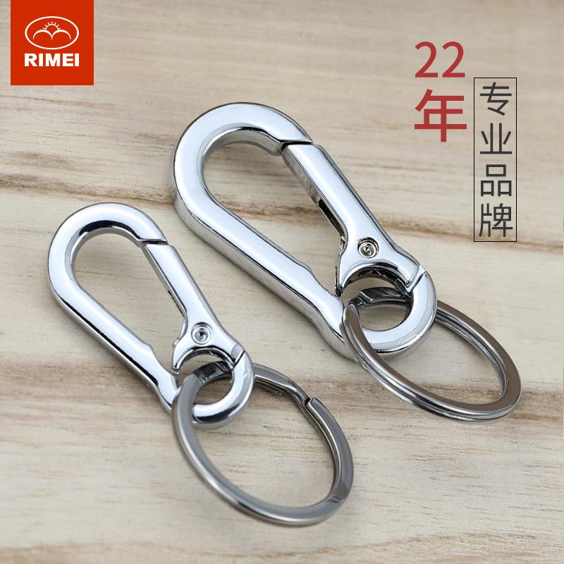 金达日美钥匙扣男士腰挂锁匙扣创意汽车钥匙圈情侣金属挂件钥匙链