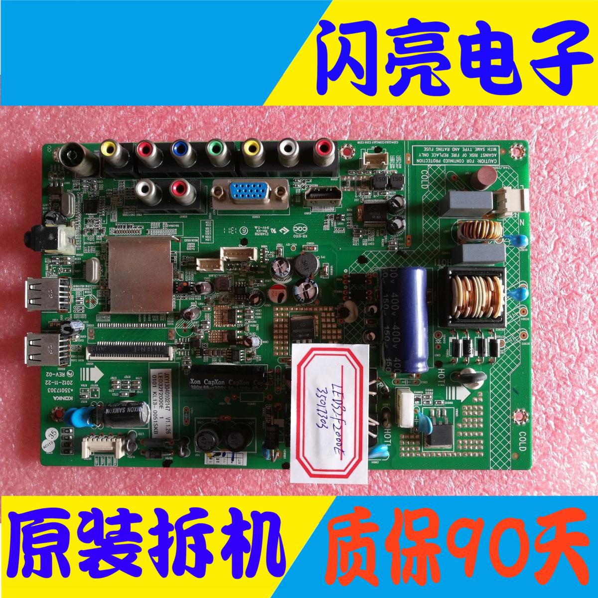 康佳LED/32/F/3100/3200/3300/CE主板35017303 35016968 26 91