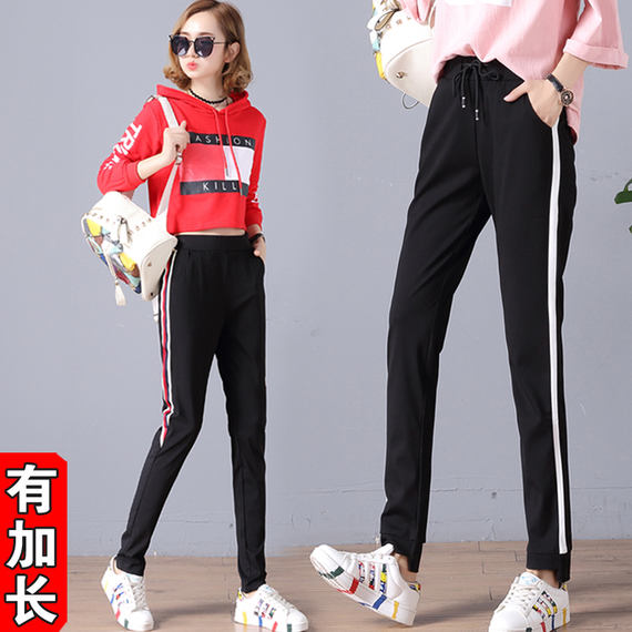 Lengthen sweatpants female super long tall man wild loose straight student Korean version of ulzzang casual harem pants