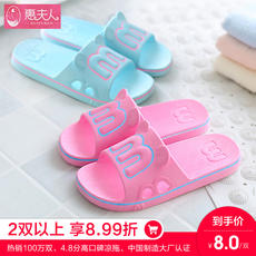 Slipper female summer home indoor soft anti-skid cute children bathroom bath home summer couple male sandals and slippers