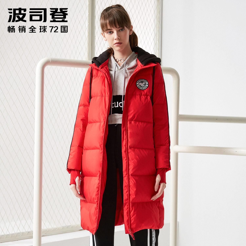 波司登长款羽绒服2017新款冬拼接外套显瘦厚款时尚女士B70142006V