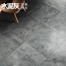 Reinforced laminate flooring 12mm antique old environmental protection wear-resistant clothing store floor cement gray industrial wind floor