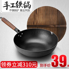 Zhangqiu iron pot handmade old-fashioned wok uncoated non-stick pan household pot wok cooker gas application